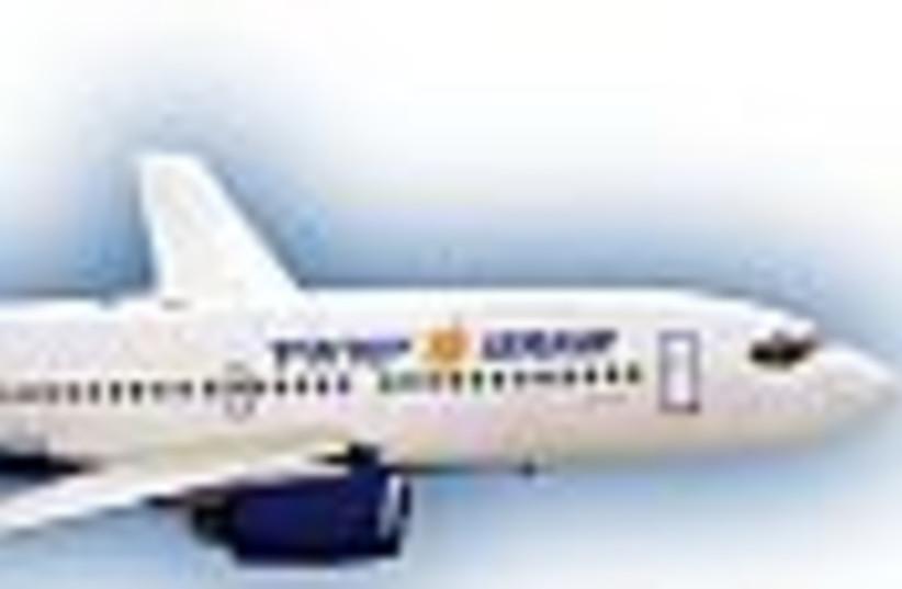 israair plane 88 (photo credit: )