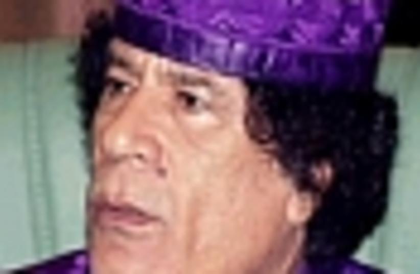 khadafi 88 (photo credit: )