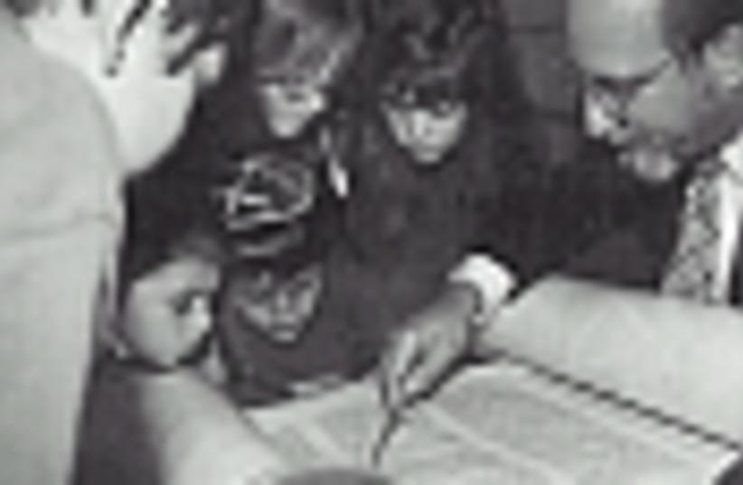 torah reading 88 (photo credit: )