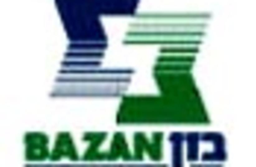 bazan logo 88 (photo credit: )