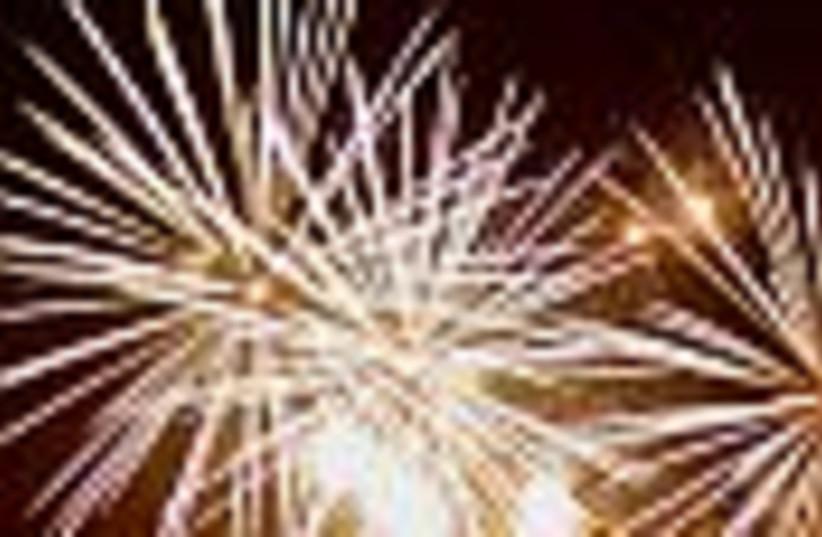 fireworks 88 (photo credit: )