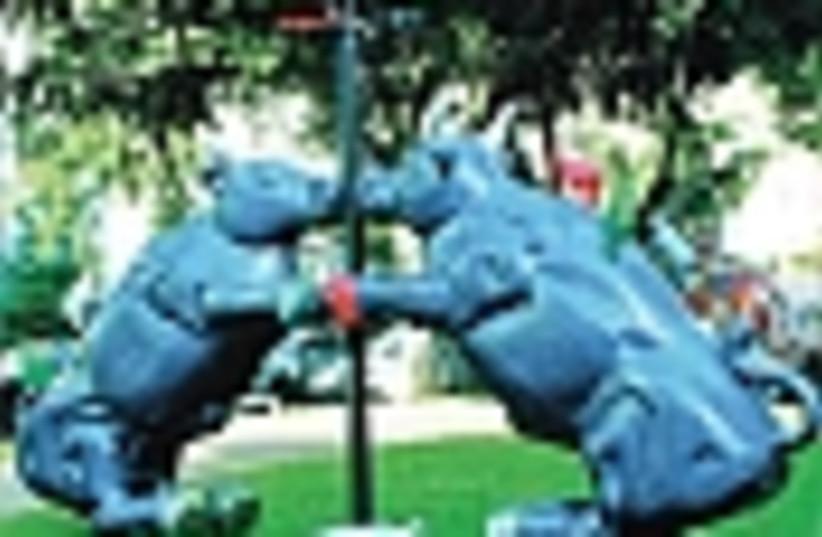 bulls statue tel aviv 88 (photo credit: )