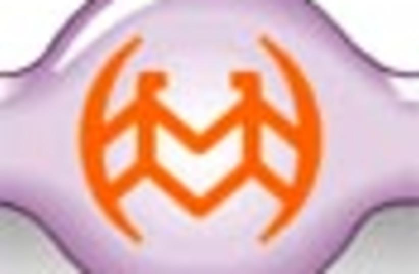 tapuz logo 88 (photo credit: )