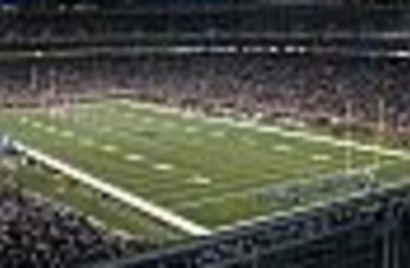ford field football 88 (photo credit: )
