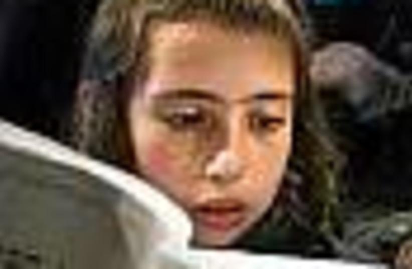 haredi child 88 (photo credit: )