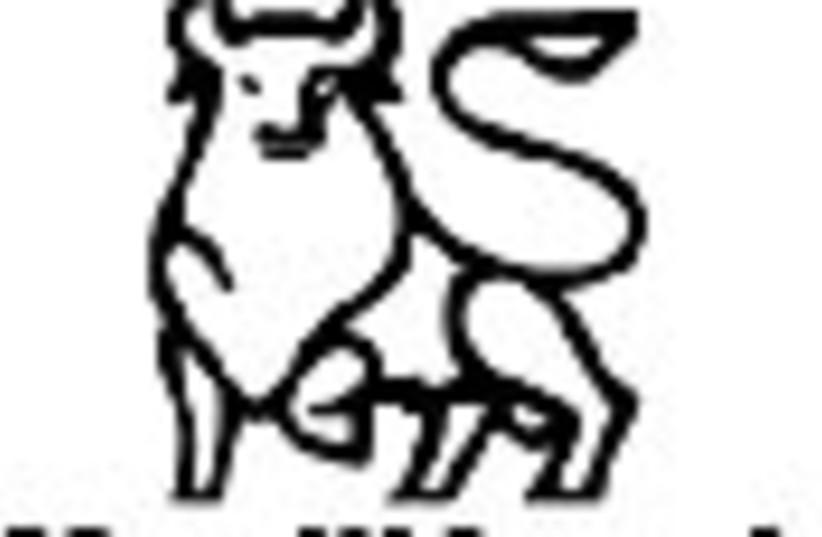 merrill lynch logo 88 (photo credit: )