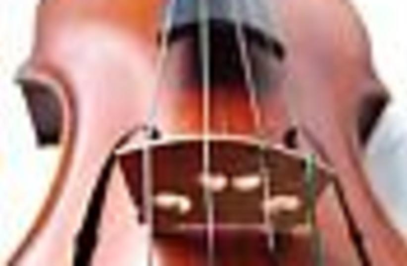 violin 88 (photo credit: )