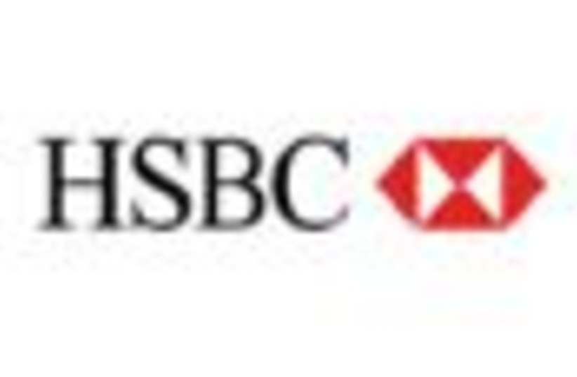 hsbc bank logo 88 (photo credit: )