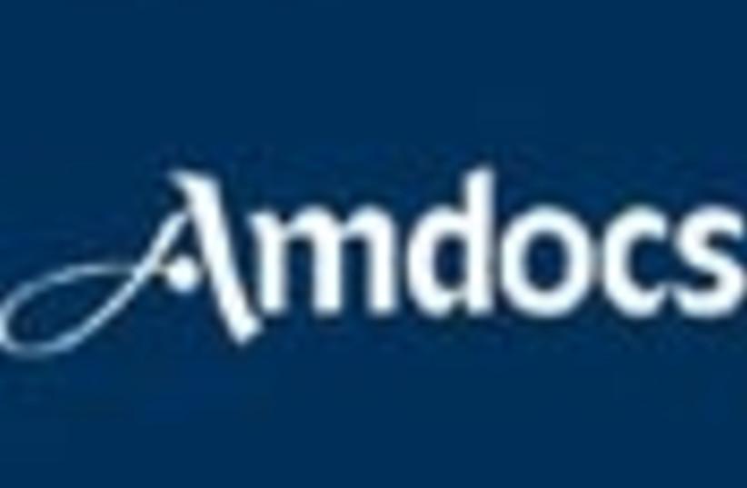 amdocs logo 88 (photo credit: )