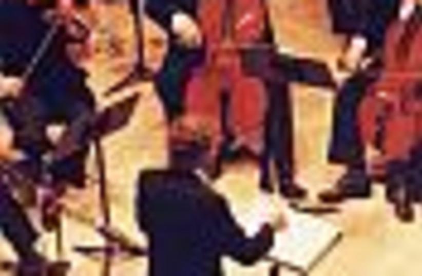 orchestra 88 (photo credit: )