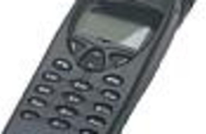celphone 88 (photo credit: )