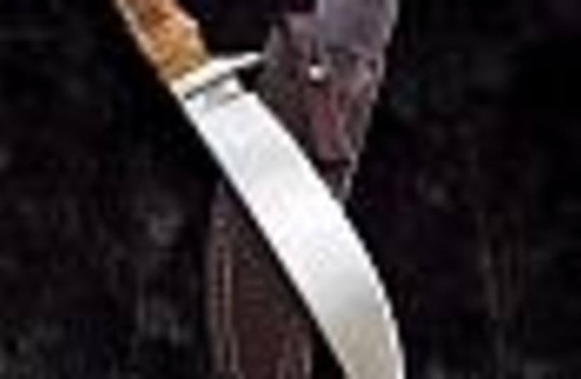 knife 88 (photo credit: )