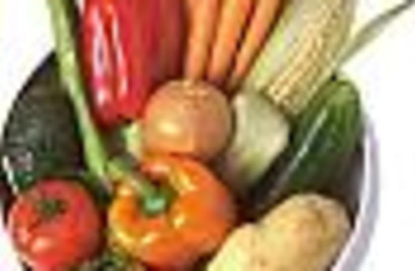 vegetables 88 (photo credit: )