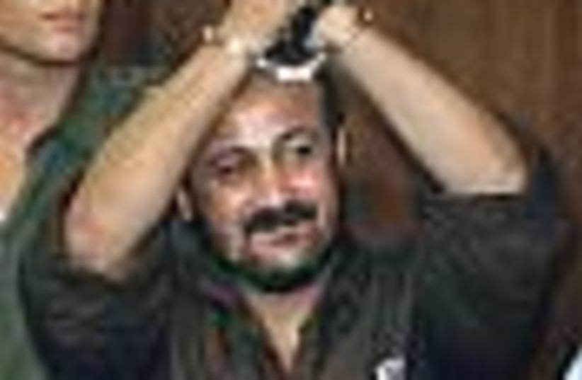 barghouti in handcuffs88 (photo credit: )