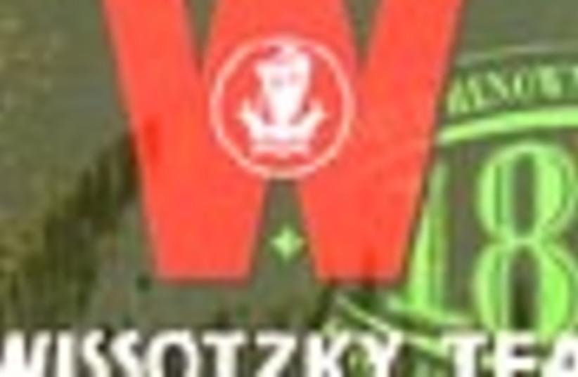 wissotzky 88 logo (photo credit: )