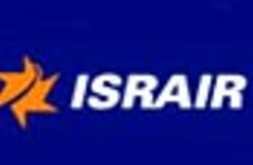 israir logo 88 (photo credit: )