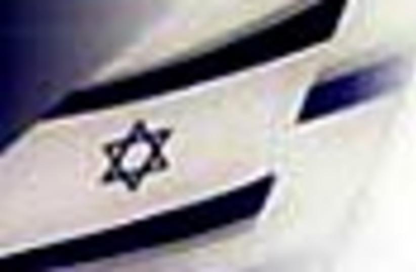 el al flag logo 88 (photo credit: )