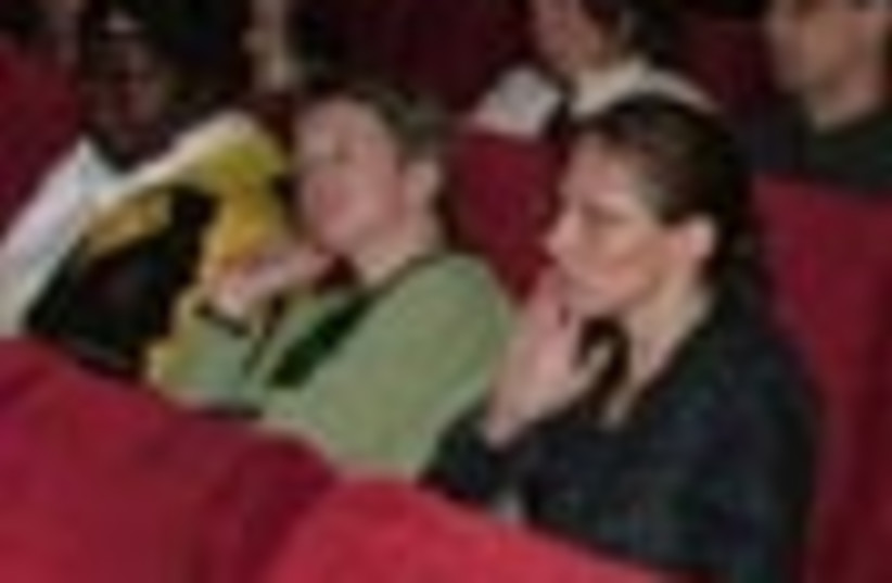 movie audience 88  (photo credit: )