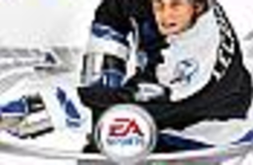 NHL 06 (photo credit: )