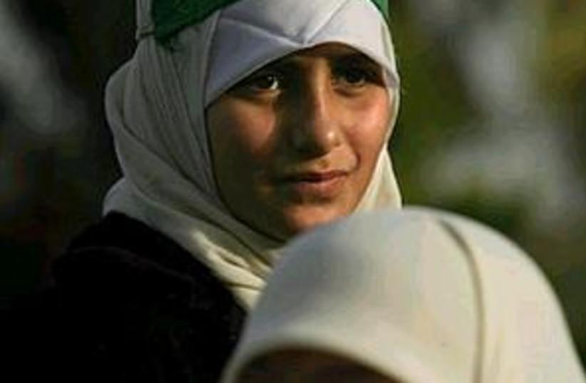 gaza woman 298 (photo credit: AP)