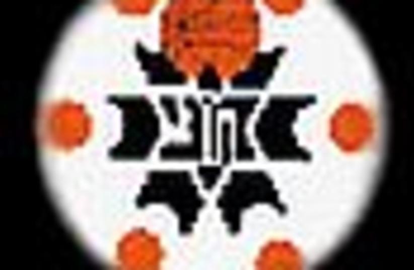 maccabi rishon logo 88 (photo credit: )