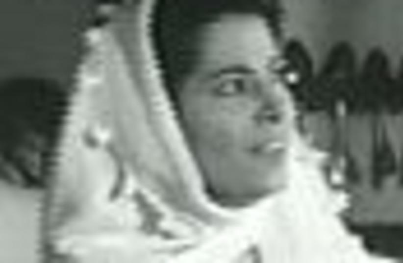 young shoshana damari 88 (photo credit: )