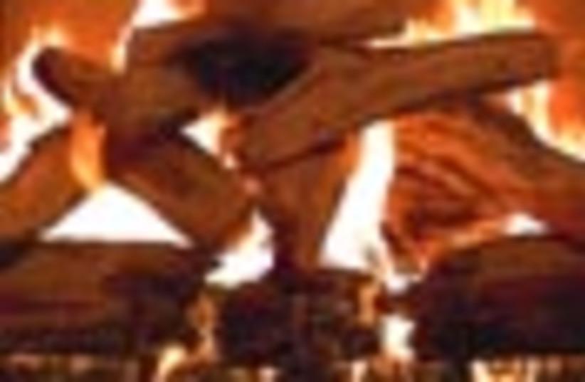 fireplace 88 (photo credit: )