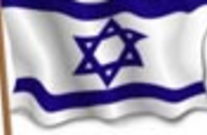 flag israel 88 (photo credit: )