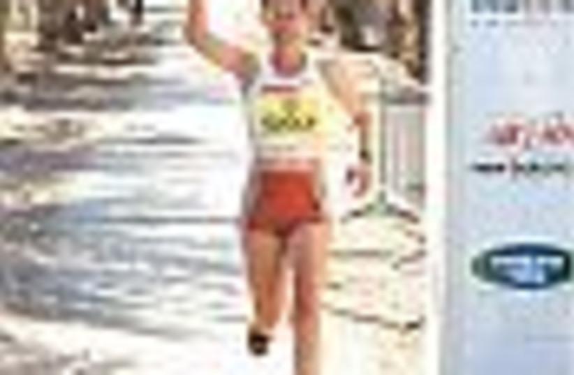 marathon 88 (photo credit: )