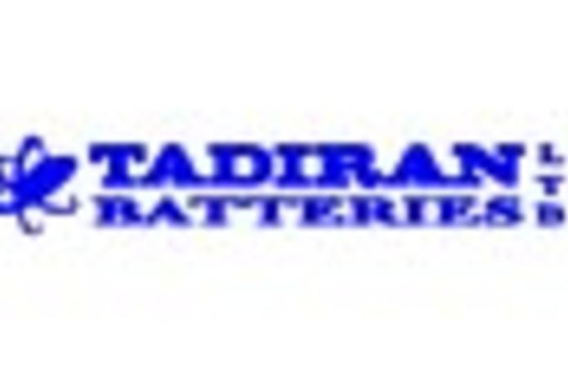 tadiran batteries logo 8 (photo credit: )