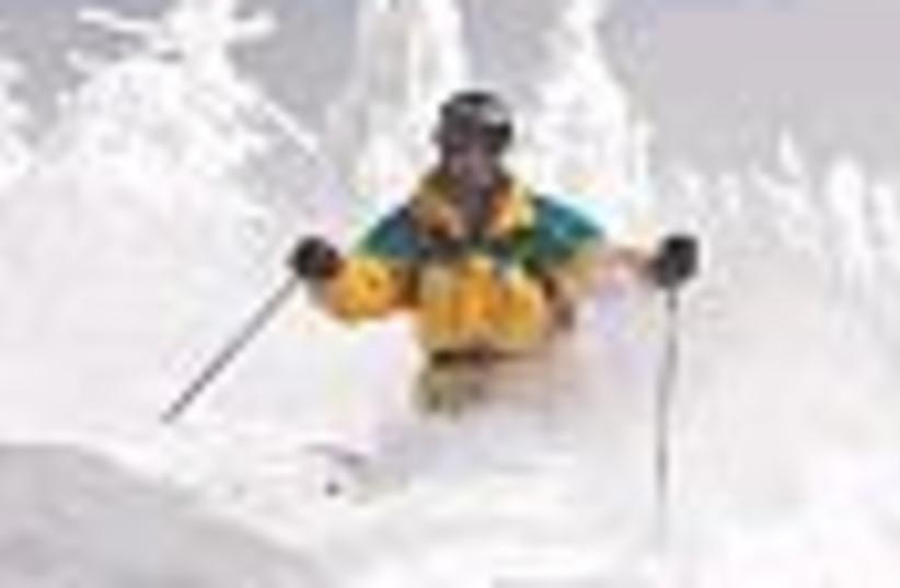 skier 88 (photo credit: )