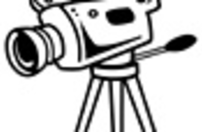 movie camera 88 (photo credit: )
