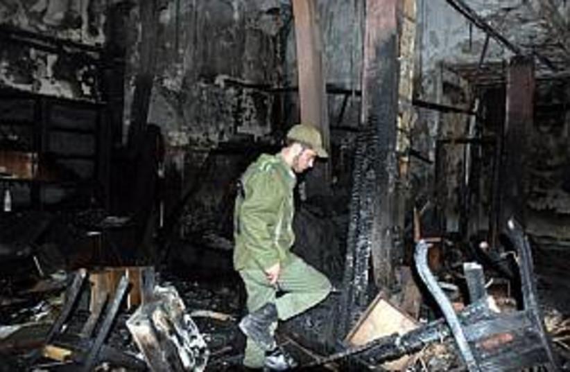 iran blast 298 ap (photo credit: AP)