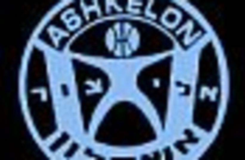 ashkelon 88 (photo credit: )