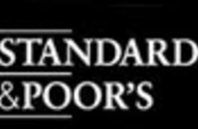 standard poors logo 88 (photo credit: )