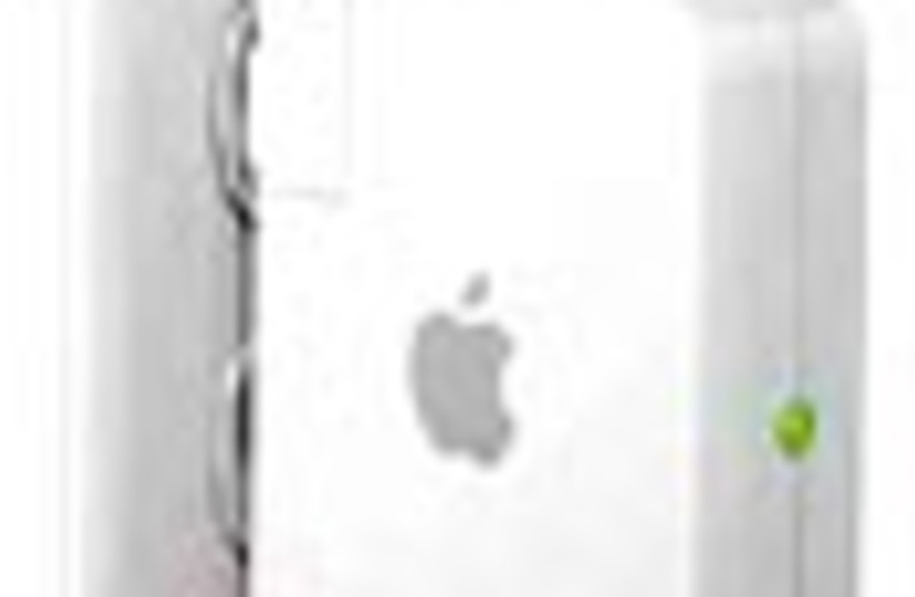 mac plug base 88 (photo credit: )