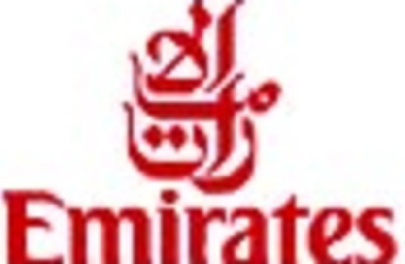 emirates logo 88 (photo credit: )