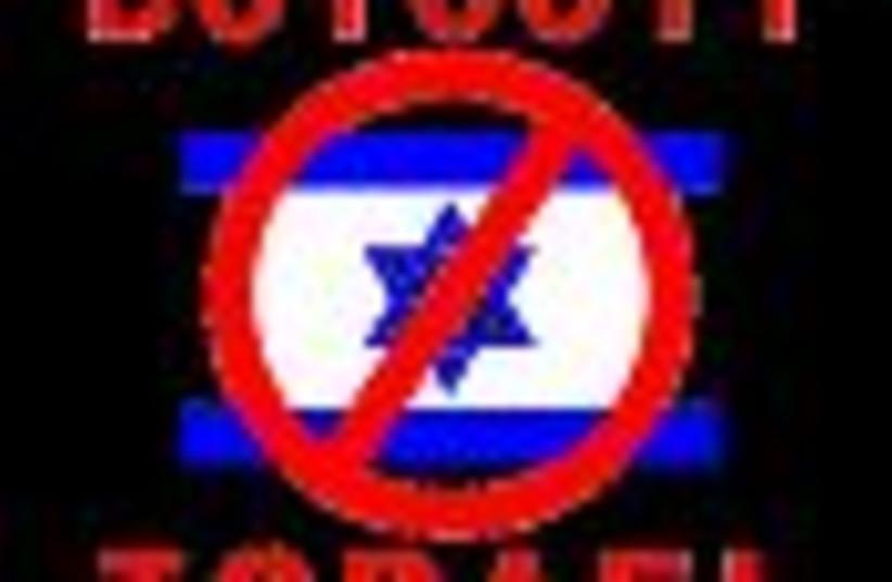 boycott israel (photo credit: )