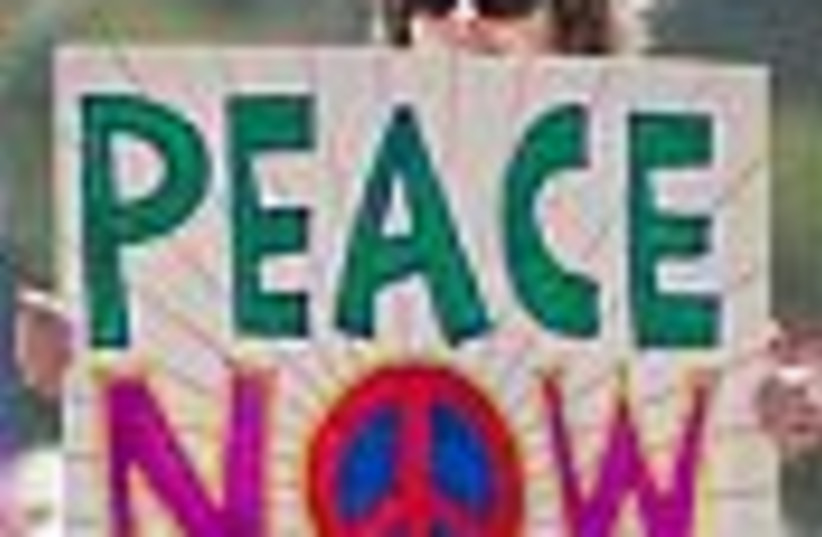 peace now 88 (photo credit: )