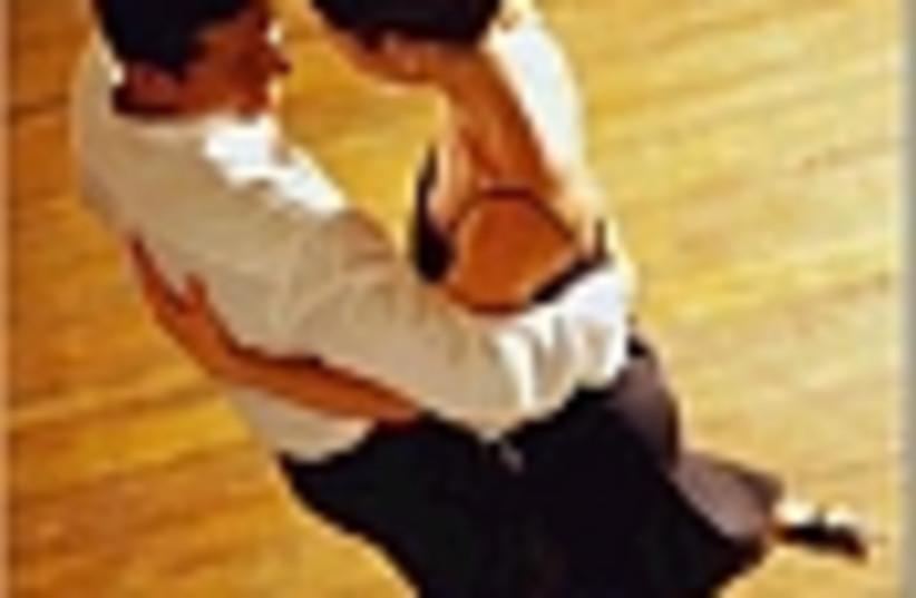 ballroom dance 88 (photo credit: )