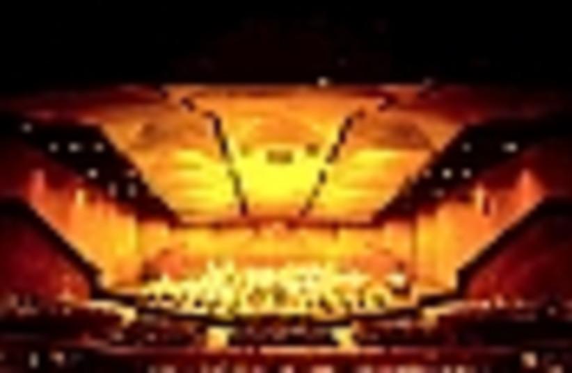 mann auditorium 88 (photo credit: )