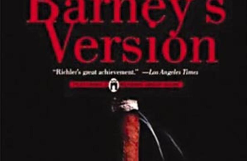 barney book 88 298 (photo credit: )