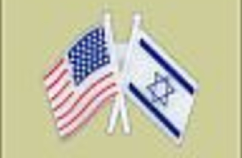 israel american flag 88 (photo credit: )