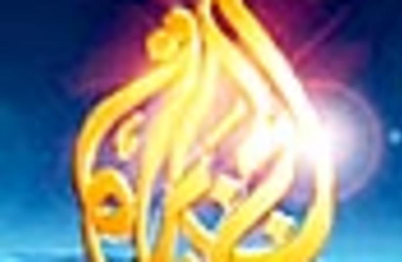 aljazeera logo 88 (photo credit: )