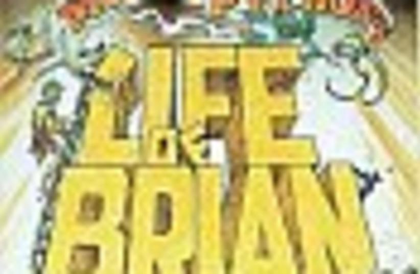 life of brian 88 (photo credit: )