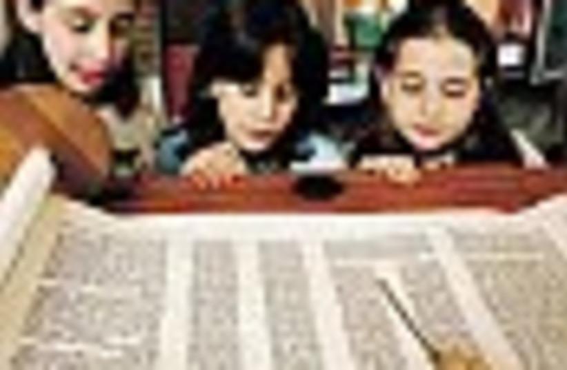 Jewish education 88 (photo credit: )