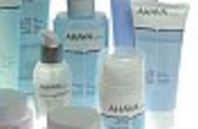 ahava products 88 (photo credit: )