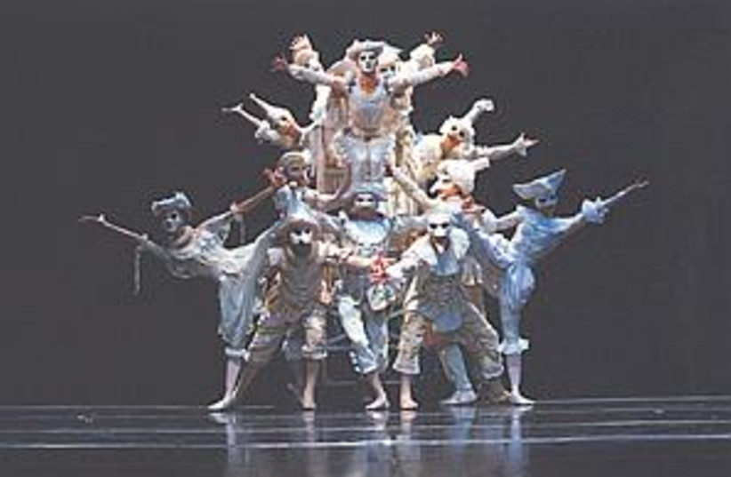 ballet 88.298 (photo credit: )