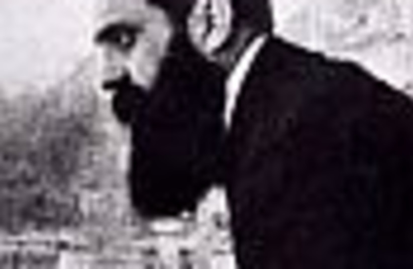 Theodor Herzl 88 (photo credit: )