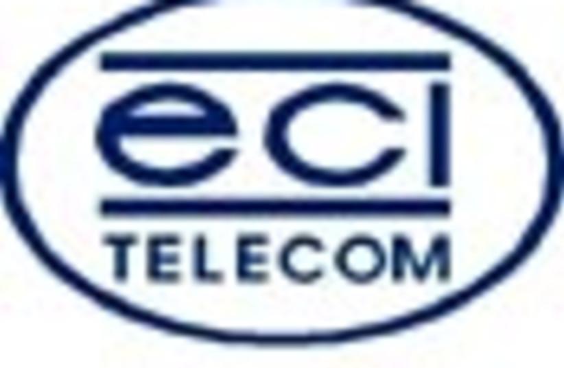 eci telecom logo 88 (photo credit: )